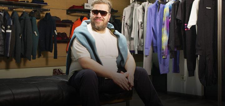 Мужская одежда большого размера.